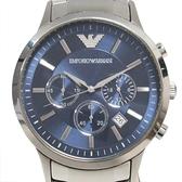EMPORIO ARMANI 金屬藍面簡約三眼計時石英腕錶 AR2448 【BRAND OFF】