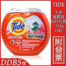 桶裝 Tide 洗衣凝膠球(4合1) -...