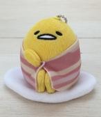 尼德斯Nydus~* 日本正版 三麗鷗 脫力系 蛋黃哥 吊飾 娃娃 公仔 培根批巾 好冷~ 約10cm