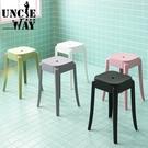 二入|北歐風繽紛方凳 戶外椅 休閒椅 塑膠椅 輕便椅 備用椅 堆疊椅 收納椅 活動椅 夜市椅 工作椅