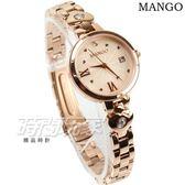 MANGO 精緻晶鑽輕巧手鍊女錶 藍寶石水晶防水手錶 珍珠母貝面 玫瑰金 MA6729L-RG【時間玩家】