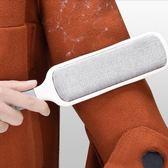 現貨 衣服去毛刷粘毛器滾筒灰刷毛器靜電除毛刷衣物大衣黏吸沾粘毛神器 美芭