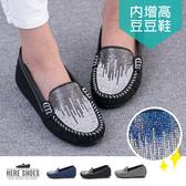 [Here Shoes]內增高4cm 舒適乳膠鞋底 奢華水鑽金蔥亮粉豆豆鞋底 莫卡辛休閒鞋 MIT台灣製造─KN879