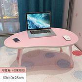學生寫字折疊桌 宿舍簡易臥室床上書桌 LR2680【歐爸生活館】TW