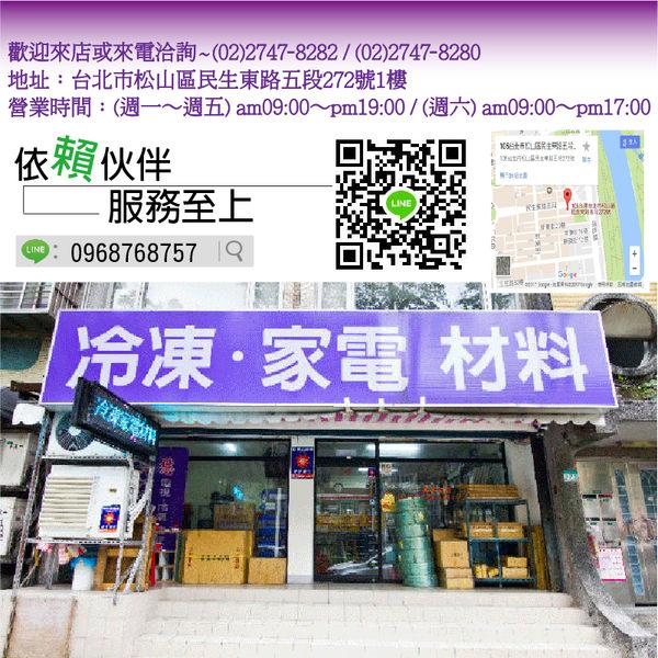 DTM-10 東元 【原廠】乾衣機 定時器(180分鐘) 250元