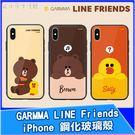 GARMMA LINE Friends ...