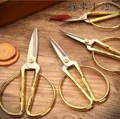 家用不銹鋼修指甲剪