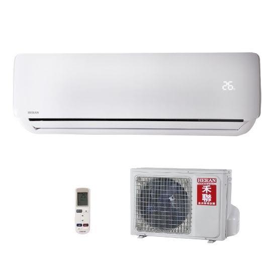 禾聯 HERAN 頂級旗艦型冷暖變頻一對一分離式冷氣 HI-G28H / HO-G28H