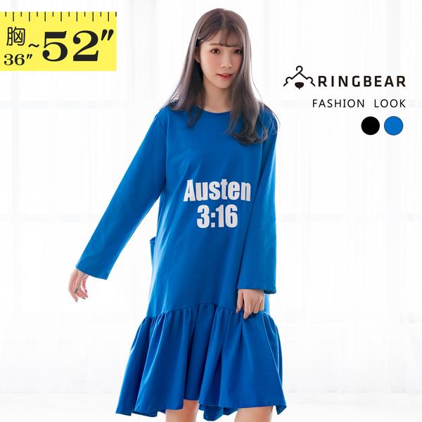 運動--休閒性感露背百褶裙寬鬆修身假兩件長袖長版連衣裙(黑.藍L-3L)-A384眼圈熊中大尺碼