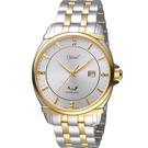 Ogival愛其華典藏真鑽紳士錶 350-04MSK-S