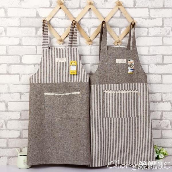 圍裙 日式棉麻家用廚房圍裙防油成人做飯罩衣工作服咖啡店服文藝圍裙 榮耀