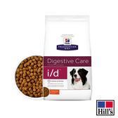 希爾思 犬用i/d 消化系統-原顆粒17.6LB (B061C06)