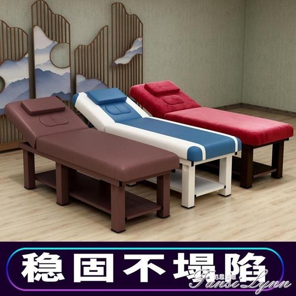 美容床 美容院專用摺疊便攜式帶胸洞按摩床床推拿家用多功能HM 范思蓮恩