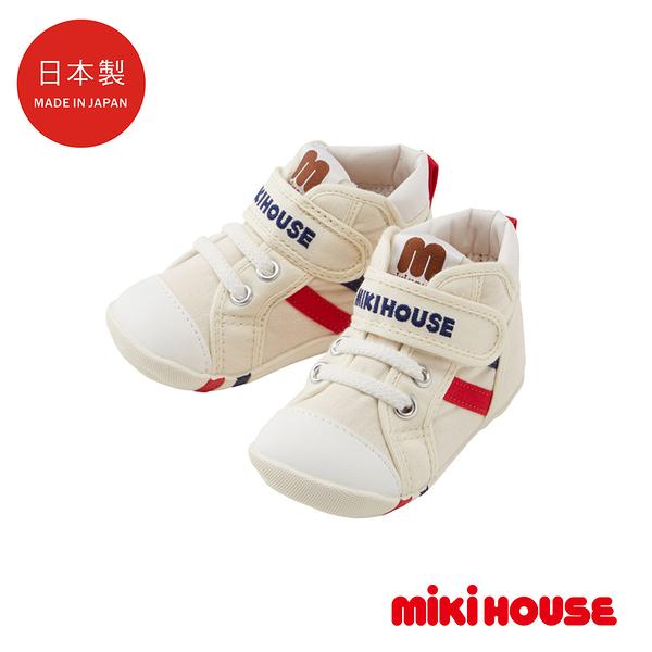 MIKI HOUSE 日本製 簡約帆布鞋 第一階段