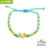 Jstar 璽星珠寶-迪士尼系列彌月純金小Q手環-米奇款