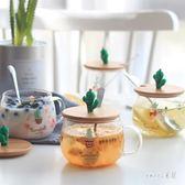 馬克杯 韓版仙人掌玻璃杯小清新帶蓋勺家用創意個性辦公室水杯 df2675【Sweet家居】
