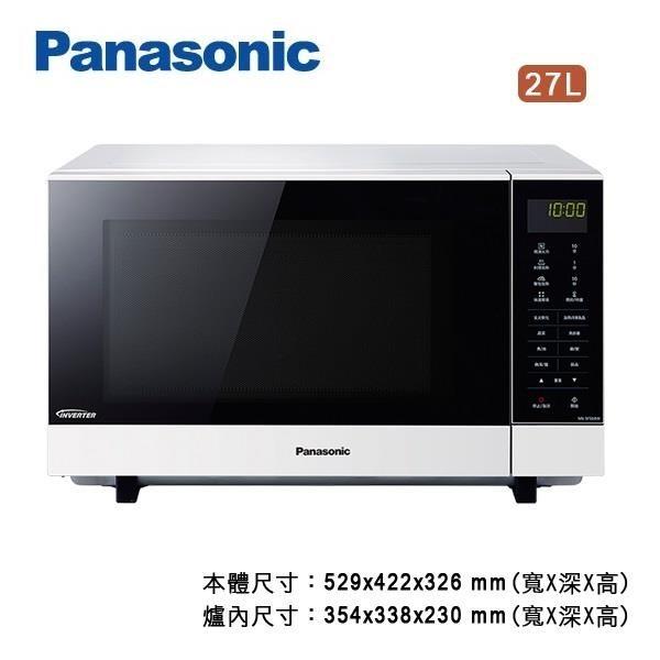 【南紡購物中心】Panasonic國際牌 27L變頻微電腦微波爐 NN-SF564
