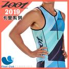 Zoot S19 CALI 卡里系列 - 無袖三鐵上衣 (男) Z180601011