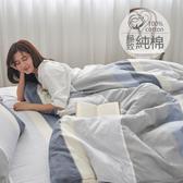 #B203#100%天然極致純棉6x6.2尺雙人加大床包+枕套三件組(不含被套)*台灣製 床單