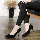 正韓絨面磨砂黑色高跟鞋細跟淺口尖頭職業鞋中跟百搭性感女單鞋子