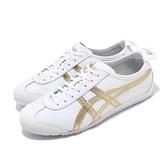 Onitsuka Tiger 休閒鞋 Mexico 66 白 金 男女鞋 基本款 亞瑟士 【ACS】 1183A499101