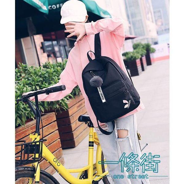 618大促書包女韓版原宿ulzzang 高中學生校園後背包潮流簡約帆布軟妹背包