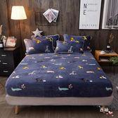 降價優惠兩天-珊瑚絨床笠法蘭絨床罩單件床墊套加厚保護套防塵罩冬季防滑絨床單