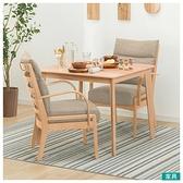 ◎實木餐桌椅3件組 N COLLECTION T-01 90 NA 櫸木 C-27M NITORI宜得利家居