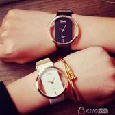 女生手錶   時尚手錶女學生時裝錶透明鏤空個性手錶復古錶   ciyo黛雅