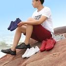 洞洞鞋夏季男女浮潛洞洞鞋輕便防滑海邊沙灘鞋套腳漂流涼拖鞋兩棲涉水鞋  伊蘿
