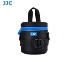 黑熊館 JJC 鏡頭袋 DLP-1 二代 75X100mm 保護筒 鏡頭包 鏡頭套 鏡頭袋 DLP-1II