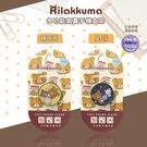 Rilakkuma 拉拉熊 正版授權 多功能氣囊手機支架/氣墊指環支架