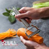 家用不銹鋼切絲器黃瓜刨絲神器土豆片刮削皮刀多功能刨片 全店88折特惠