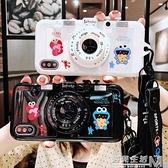 iPhonex蘋果x手機殼8plus新款卡通7plus掛繩相機支架6splus全包防摔 聖誕節全館免運