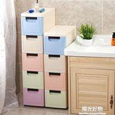 收納櫃加厚夾縫抽屜式20cm縫隙整理櫃廚房浴室衛生間整理櫃窄櫃子 igo陽光好物