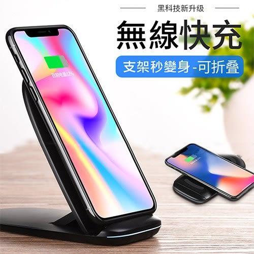【原廠正品】 iPhoneX 3線圈 無線充電器iPhone8蘋果8Plus手機QI快充三星S8S7note8通