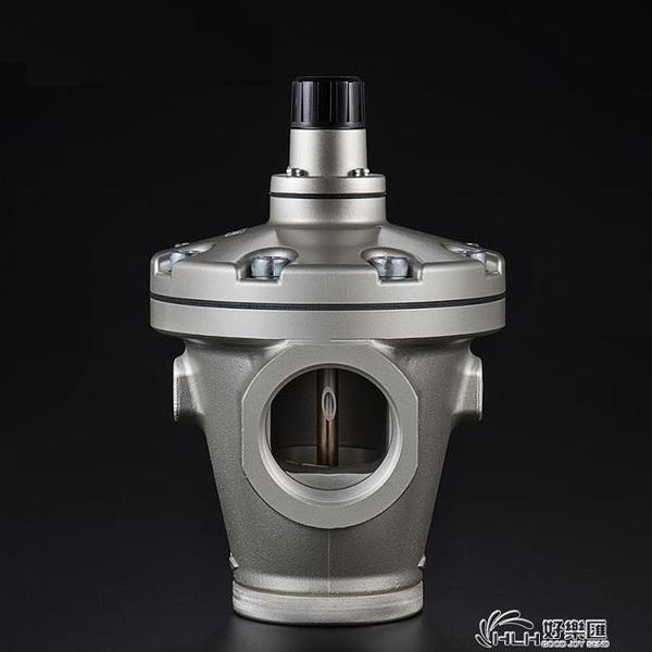 國產原裝SMC型減壓閥調壓閥AR825/835/925/935-F14/20G大口徑快排 好樂匯
