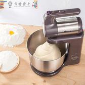 打蛋器小熊打蛋器電動家用臺式全自動打蛋機帶桶打奶油機烘焙和面攪拌機220V一件免運