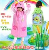 韓國雨鞋兒童雨衣雨鞋套裝可愛公主防滑寶寶小孩男女雨靴幼兒雨具 金曼麗莎