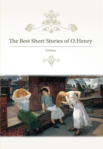 (二手書)The Best Short Stories of O. Henry