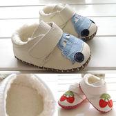 牛皮真皮 牛絨底 刷毛室內鞋 學步鞋   0~24M  兒童 童鞋 橘魔法 現貨 童裝 寶寶鞋