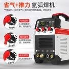 電焊機WS-200A250A315A逆變...