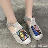 涼鞋 2021夏季蕾絲歐根紗臉譜一腳蹬網紅單鞋平底鞋懶人涼鞋女鞋潮 俏girl