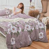 法蘭絨 / 單人【深宮秘境】含一件枕套  鋪棉床包薄被毯組  戀家小舖AAR115