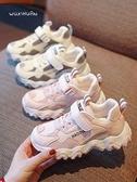 女童老爹鞋春季兒童運動鞋韓版小鞋子春秋款2021新款網鞋潮男童鞋 中秋特惠