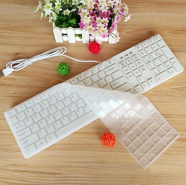 巧克力靜音款鍵盤 白色USB有線帶原裝保護膜超薄超輕電腦鍵盤igo 晴天時尚館