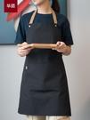 圍裙 北歐帆布圍裙時尚簡約防水印字定制logo廚房餐廳工作室服務員男女 寶貝計畫 618狂歡