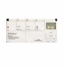 【麗室衛浴】日本 INAX SATIS 免治電腦馬桶 416 -VL-TW 專用 遙控器