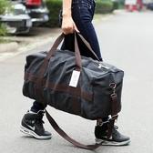 大容量運動手提包旅行包男士短途出差行李包帆布旅遊袋登機包 雙12購物節