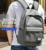 背包男士雙肩包書包大學生時尚潮流高中生初中學生大容量旅行休閒 深藏blue